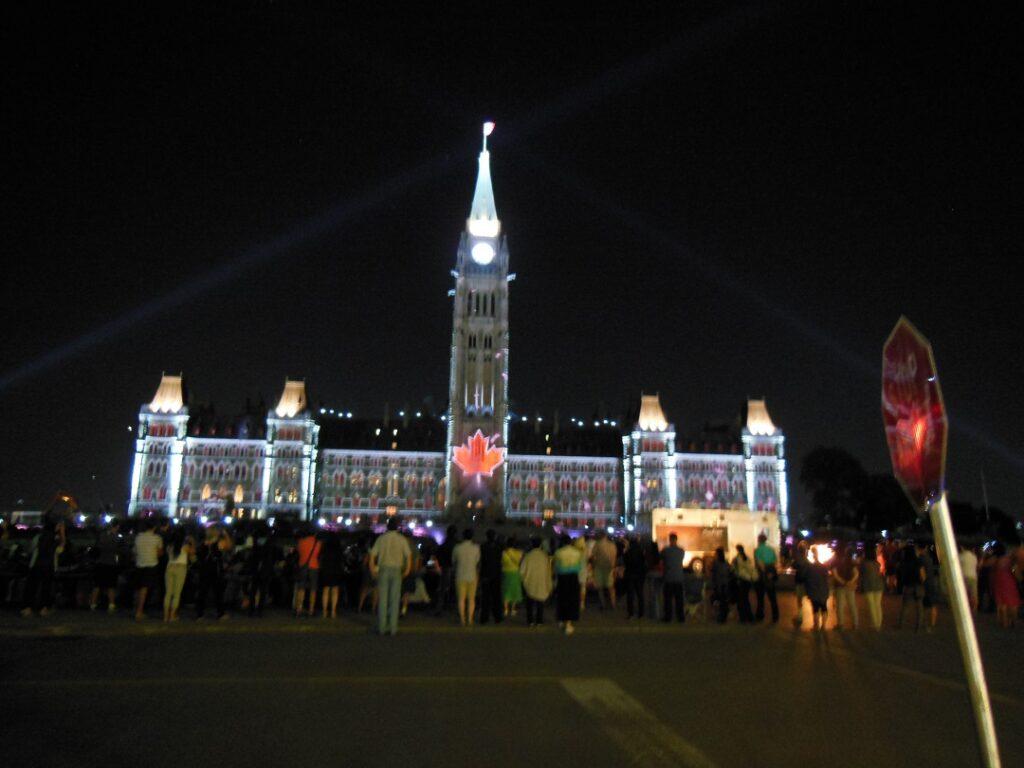 mosaika at House parliament Ottawa